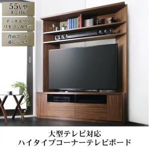 ハイタイプテレビ台 コーナー / コーナーテレビ台 50インチ おしゃれ コーナーテレビボード 壁面収納 rue 9の写真