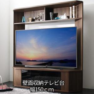 65型まで対応 壁面収納 テレビ台 幅150/ ハイタイプ テレビボード 60インチ ウォールナット  50型 60型 激安 rue 1|bikagu