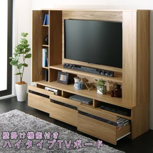 壁掛けタイプ登場 ハイタイプテレビボード 55V対応 / 壁面収納 テレビ台 55型 55インチ 大容量 壁寄せ 北欧 rue 1|bikagu