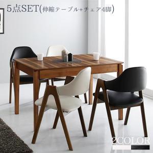 最大伸長180cm 伸縮式ダイニング 5点セット (テーブル+チェア4脚) / 4人掛けダイニングテーブルセット 激安 安い おしゃれ ruk 1|bikagu