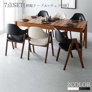 最大伸ばして6人掛け 伸縮式ダイニングセット 7点 (テーブル+チェア6脚) / 6人掛け ダイニングテーブルセット 激安 安い おしゃれ rup 2|bikagu