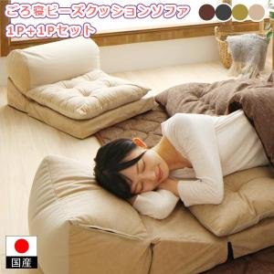 お得な2個セット ごろ寝マット 一人用  /  こたつ用 座椅子 背もたれ ビーズクッションマット ローソファー 1人掛け 大人用 ruo 3|bikagu