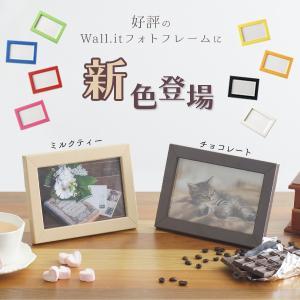 壁の傷跡目立たない 壁掛け フォトフレーム Wall.it Cafe (単品) / 写真立て ウォールイット おしゃれ ホッチキス ruu 1|bikagu|02
