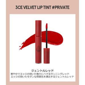 3CE STYLENANDA ベルベット リップティント 韓国コスメ メール便 bikatsu 11