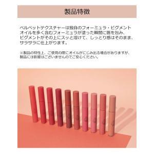 3CE STYLENANDA ベルベット リップティント 韓国コスメ メール便 bikatsu 17