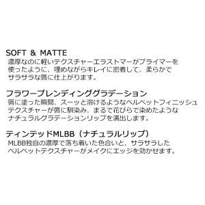 3CE STYLENANDA ベルベット リップティント 韓国コスメ メール便 bikatsu 03