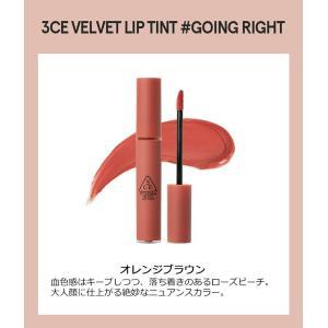 3CE STYLENANDA ベルベット リップティント 韓国コスメ メール便 bikatsu 05
