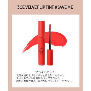 3CE STYLENANDA ベルベット リップティント 韓国コスメ メール便 bikatsu 07