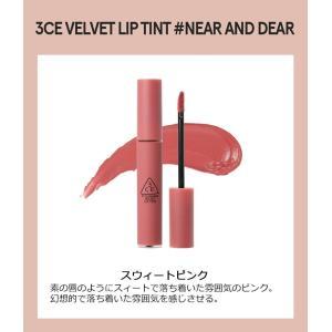 3CE STYLENANDA ベルベット リップティント 韓国コスメ メール便 bikatsu 09