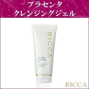 ★送料無料★『RICCA・リッカ』高濃度プラセンタスキンケアシリーズ プラセンタ クレンジングジェル 150g (美容液クレンジング)|bikatsu