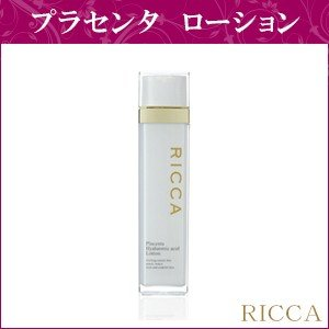 ★送料無料★『RICCA・リッカ』高濃度プラセンタスキンケアシリーズ プラセンタ ローション 130ml (美容液化粧水)|bikatsu