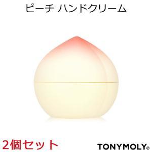 韓国コスメ トニーモリー ピーチ ハンドクリーム 2個セット TONYMOLY|bikatsu