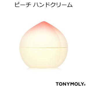 韓国コスメ ★宅配便★『TONYMOLY・トニーモリー』 ピーチ ハンドクリーム|bikatsu