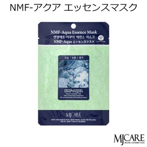 韓国コスメ MJCARE NMF-アクア エッセンスマスク 1枚 フェイスマスク パック エムジェイケア うるおい・清い肌・ハリ MIJIN ミジン メール便|bikatsu