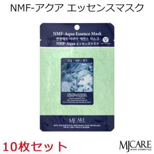 韓国コスメ MJCARE NMF-アクア エッセンスマスク 10枚セット フェイスマスク パック エムジェイケア うるおい・清い肌・ハリ MIJIN ミジン メール便|bikatsu