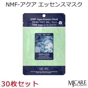 韓国コスメ MJCARE NMF-アクア エッセンスマスク 30枚セット フェイスマスク パック エムジェイケア うるおい・清い肌・ハリ MIJIN ミジン メール便 送料無料|bikatsu