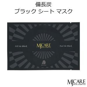 韓国コスメ ★メール便★ 『MJ Care』MJケア 備長炭ブラックシートマスク 1枚|bikatsu