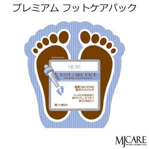 ★メール便★ Mijin ミジン MJ Care MJケア プレミアム フットケアパック1枚(一体型タイプ)|bikatsu