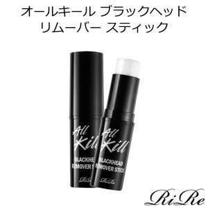 韓国コスメ RiRe リール オールキール ブラックヘッド リムーバースティック メール便|bikatsu