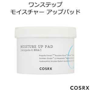 韓国コスメ COSRX ワンステップ モイスチャー アップパッド(70枚) コスアールエックス 宅配...