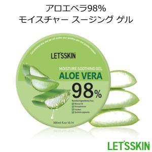 レッツスキン アロエベラ97.5%モイスチャースージングゲル(1個)韓国コスメ ジェル Let's Skin ダーマル DERMAL スキンケア