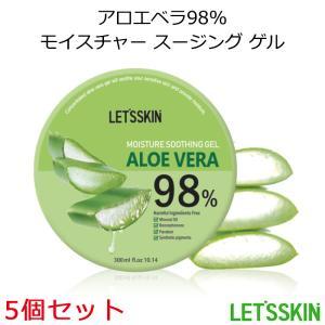 韓国コスメ レッツスキン アロエベラ97.5%モイスチャースージングゲル 5個セット ジェル Let's Skin ダーマル DERMAL スキンケア 送料無料|bikatsu