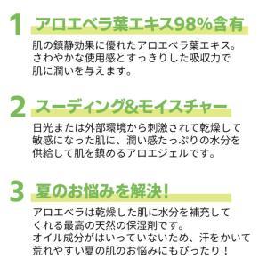 韓国コスメ レッツスキン アロエベラ97.5%モイスチャースージングゲル(1個)ジェル Let's Skin ダーマル DERMAL スキンケア 正規品|bikatsu|04