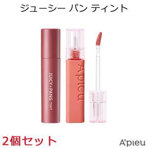 商品名:ジューシー パン ティント  内容量:4.5g×2個   区分:韓国製/化粧品 メーカー:...