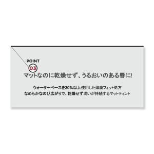 韓国コスメ クリオ マッド マット ティント 2個セット CLIO リップティント メール便 送料無料 bikatsu 07