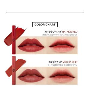 韓国コスメ クリオ マッド マット ティント 2個セット CLIO リップティント メール便 送料無料 bikatsu 08