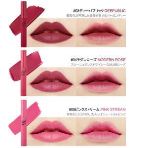 韓国コスメ クリオ マッド マット ティント 2個セット CLIO リップティント メール便 送料無料 bikatsu 09