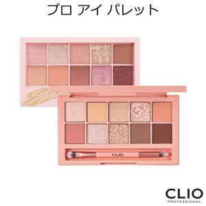 商品名:プロ アイ パレット  内容量:0.6g×10   区分:韓国製/化粧品 メーカー:CLI...