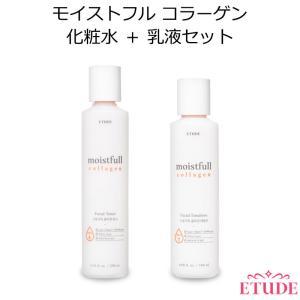 韓国コスメ エチュードハウス モイストフル コラーゲン 化粧水 + 乳液 セット Etude Hou...