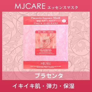 MJCARE プラセンタ 1枚 フェイスマスク美容パック エムジェイケア プラセンタエッセンス〜イキイキ肌・弾力・保湿〜|bikatsu