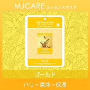MJCARE ゴールド 1枚 フェイスマスク・美容パック エムジェイケア〜ハリ・清浄・保湿〜|bikatsu