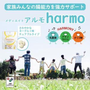 乳酸菌 サプリ 腸内環境 オリゴ糖 肌荒れ 日本製 アルモ|bikatsuouendan