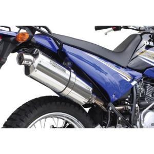 SPタケガワ 武川 パワーサイレントオーバルマフラー 04-02-0242  スリップオン XTZ125 ボルトオンマフラー サイレンサー 政府認証 bike-briller