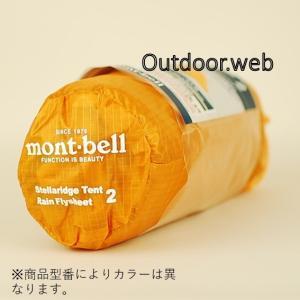 ◆品名:ステラリッジ テント2 レインフライ ◆メーカー:montbellモンベル ◆型番: #11...