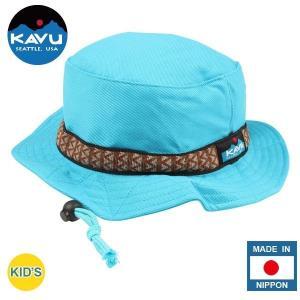 カブー KAVU キッズ ストラップバケットハット ターコイズブルー  日本製| 帽子 キャンバスコットン  アウトドア トレッキング 日よけ|bike-briller