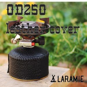 ◇商品名 : 本革 レザーカートリッジカバー OD缶 230用 ガス缶 ブラック 栃木レザー ブラッ...