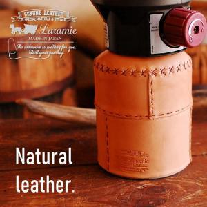 本革 OD缶 レザーガスカートリッジカバー 470/500サイズ対応 ナチュラル |ヌメ革 手縫い麻...