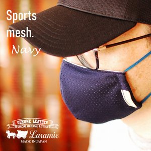 スポーツマスクST 運動に ジム メッシュ素材 立体 吸水速乾  日本製 [本革タグ] ネイビーブルー| 冷感 薄手素材 男性用 女性用 おしゃれ|bike-briller