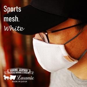 スポーツマスクST 運動に ジム メッシュ素材 日本製 [本革タグ] ホワイト| 冷感 薄手素材 男性用 女性用 おしゃれ|bike-briller