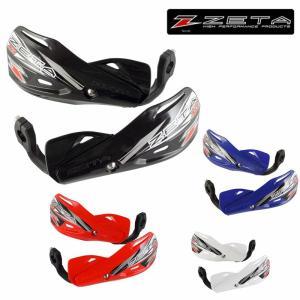 ZETA ジータ ハンドガード IMPACT X3|ダートフリーク ハンドルガード ナックルガード  オフロード パーツ オンロード バイク|bike-briller