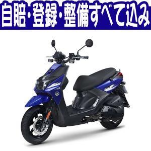 【諸費用コミコミ特価】【輸入新車 スクーター125cc】ヤマハ 15ビーウィズR YAMAHA 15BWS R   【ダイレクトインポート】|bike-hatoya