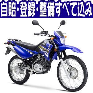 【諸費用コミコミ特価】【輸入新車 デュアルパーパス125cc】YAMAHA XTZ125 【ダイレクトインポート】|bike-hatoya