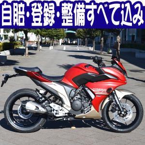 【諸費用コミコミ特価】【輸入新車 ロードスポーツ250cc】ヤマハ フェーザー25 YAMAHA FAZER25 【ダイレクトインポート】|bike-hatoya