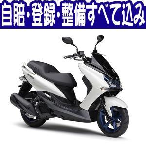 【国内向新車】【バイクショップはとや】18 YAMAHA MAJESTY S ヤマハ マジェスティS【スクーター 250cc】|bike-hatoya