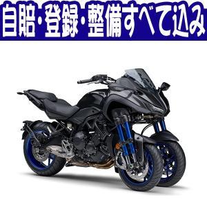 【諸費用コミコミ特価】18 YAMAHA NIKEN ヤマハ ナイケン 【国内向新車】【バイクショップはとや】|bike-hatoya
