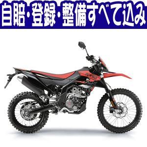 【諸費用コミコミ特価】APRILIA RX125 アプリリア RX 125 正規輸入品【輸入新車 デュアルパーパス125cc】|bike-hatoya
